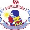 HUG-A-BEAR's 10th Anniversary Seal, final_multicolor.jpg